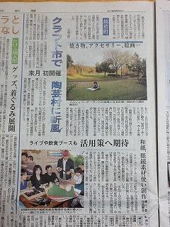 18__.jpg
