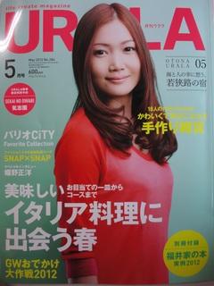 DSC04208 - コピー.JPG